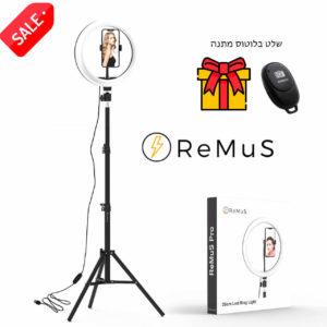 רינג לייט – טבעת תאורה Remus Pro  קוטר 26 ס״מ